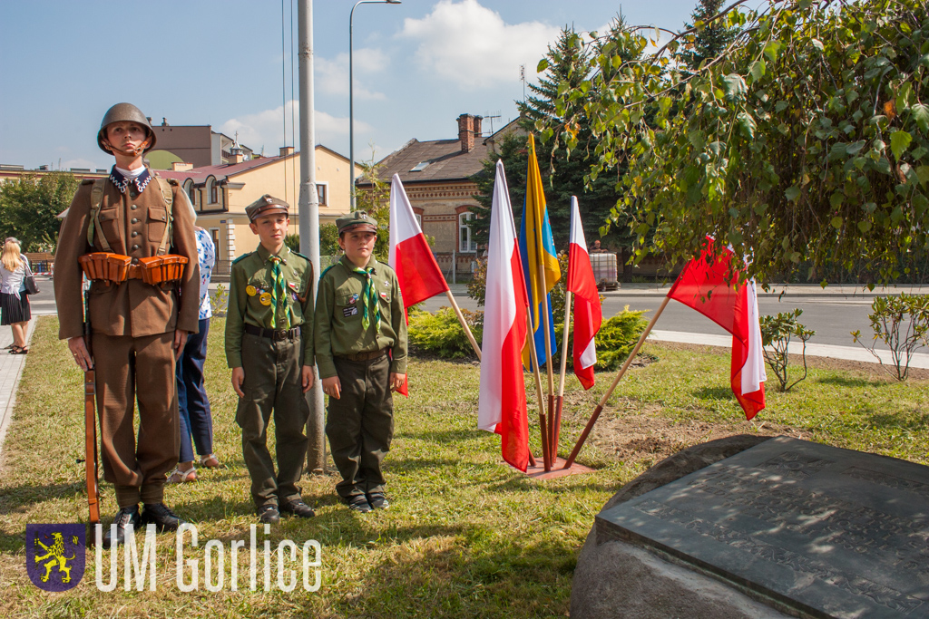 Obchody 78. rocznicy wybuchu II wojny światowej - Biuro Informacji i ... 5224440ddc7